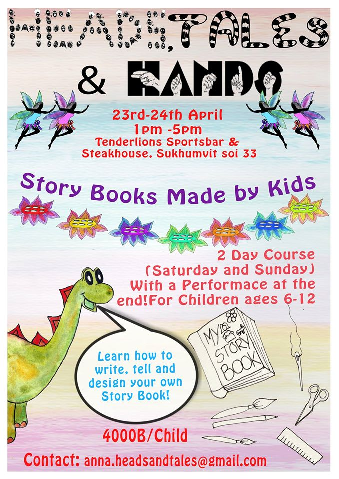 Heads and Tales Poster, Kids, Activities, Workshop, Reading, Storytelling